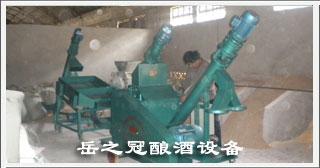 安徽运漕酒厂