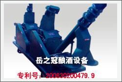双联对辊粉碎机(最新专利产品)